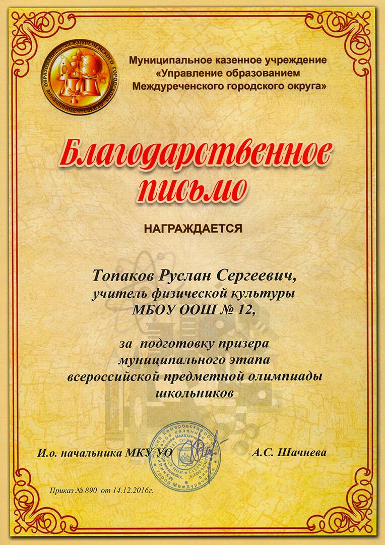 05-my-reward